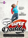 Super Daddy - text