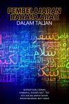 Pembelajaran Bahasa Arab Dalam Talian - text