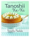 Tanoshii Ke-ki - text