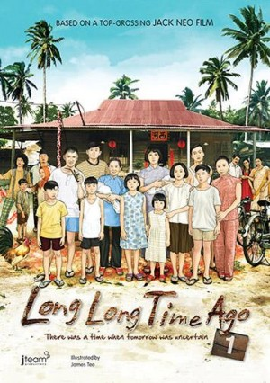 Long Long Time Ago (Part 1) by Jack Neo from Marshall Cavendish International (Asia) Pte Ltd in Comics category