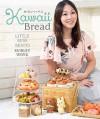 Kawaii Bread - text