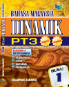 Bahasa Malaysia Dinamik PT3 Buku 1 by Sulaiman Zakaria from  in  category