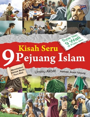 Kisah Seru 9 Pejuang Islam by Ummu Akbar from Mizan Publika, PT in General Novel category