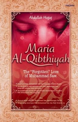 Maria Al-Qibthiyah