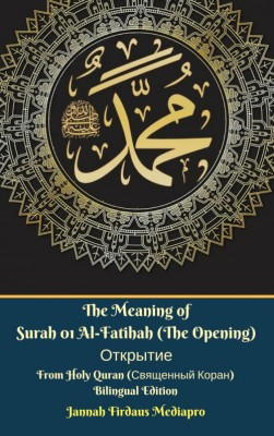 The Meaning of Surah 01 Al-Fatihah (The Opening) Открытие From Holy Quran (Священный Коран) Bilingual Edition by Jannah Firdaus Mediapro from M Takia in Islam category