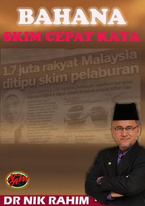 BAHANA SKIM CEPAT KAYA by DR. NIK RAHIM BIN NIK WAJIS from NAM Publications in Islam category