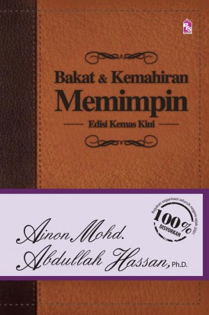 Bakat & Kemahiran Memimpin by Abdullah Hassan, Ainon Mohd from PTS Publications in Business & Management category