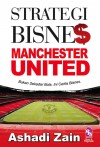 Strategi Bisnes Manchester United - text