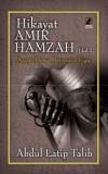 Hikayat Amir Hamzah 2: Asqar Dewa Bermata Tiga - text