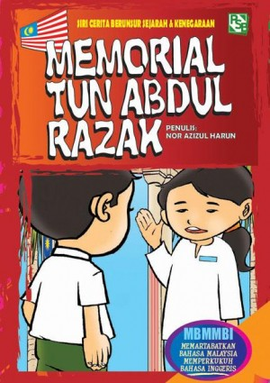 Memorial Tun Abdul Razak by Nor Azizul Harun from Mika Cemerlang Sdn Bhd in Tots & Toddlers category