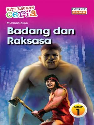 Badang dan Raksasa by Muhibah Ayob from Oxford Fajar Sdn Bhd in Children category