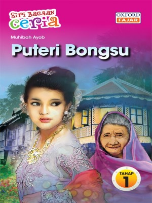 Puteri Bongsu by Muhibah Ayob from Oxford Fajar Sdn Bhd in Children category