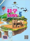 Buku Teks Sains Tahun 5 SJKC KSSR Semakan