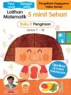 Latihan Matematik 5 minit Sehari | Buku 2 Pengiraan | Umur 7 - 10
