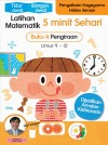 Latihan Matematik 5 minit Sehari | Buku 4 Pengiraan | Umur 9 - 12