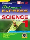 Bilingual Express Science Form 1