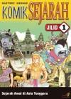 Masteri Dengan Komik Sejarah Tingkatan 1 Jilid 1 by Penerbitan Pelangi Sdn Bhd from  in  category