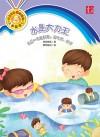 水市大力王 Shui Shi Da Li Wang