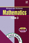 Bilingual Mini Dictionary Mathematics Form 3 - text