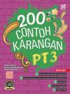 200 Contoh Karangan PT3