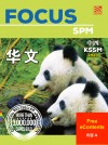 Focus Bahasa Cina Tingkatan 4 : 内容 A -