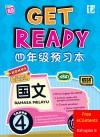 Get Ready Bahasa Melayu Tahun 4 : Bahagian B -