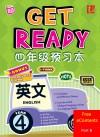 Get Ready English Year 4 : Part B -