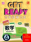 Get Ready Matematik Tahun 4 : 内容 B -