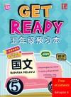 Get Ready Bahasa Melayu Tahun 5 : Bahagian B -