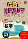 Get Ready Matematik Tahun 5 : 内容 B - text