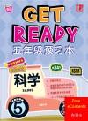 Get Ready Sains Tahun 5 : 内容 B - text
