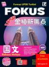 Fokus UPSR Bahasa Melayu : Bahagian B -