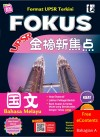 Fokus UPSR Bahasa Melayu : Bahagian A -