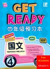 Get Ready Bahasa Melayu Tahun 4 : Bahagian A -