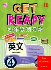Get Ready English Year 4 : Part A -