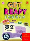 Get Ready English Year 5 : Part A -