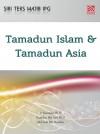 TAMADUN ISLAM & TAMADUN ASIA - text