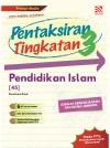 Pentaksiran Tingkatan 3 | Pendidikan Islam [45] - text