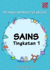 Pelangi Interactive eBook Sains Tingkatan 1