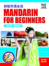 Mandarin For Beginners - pdf