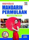 Mandarin Permulaan - text