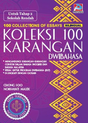 Koleksi 100 Karangan Dwibahasa Untuk Tahap 2 Sekolah Rendah by Chong Foo, Norhayati Malek from Prestasi Publication Enterprise in Language & Dictionary category
