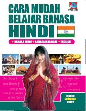 Cara Mudah Belajar Bahasa Hindi by Monsu, Sulaiman, Daisy from Prestasi Publication Enterprise in Language & Dictionary category