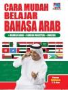 Cara Mudah Belajar Bahasa Arab - pdf