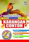 Bahasa Malaysia UPSR Penulisan: Karangan Contoh