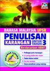 Bahasa Malaysia UPSR Penulisan Karangan Untuk Tahun 3