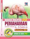 Bahasa Malaysia UPSR Pemahaman Untuk Tahun 4,5 Dan 6