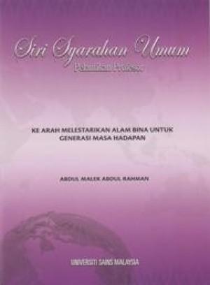 Ke Arah Melestarikan Alam Bina untuk Generasi Masa Hadapan by Abdul Malek Abdul Rahman from PENERBIT UNIVERSITI SAINS MALAYSIA in General Academics category