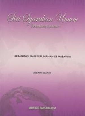 Urbanisasi dan Perumahan di Malaysia by Julaihi Wahid from PENERBIT UNIVERSITI SAINS MALAYSIA in General Academics category