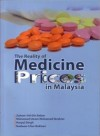 The Reality of Medicine Prices in Malaysia - text